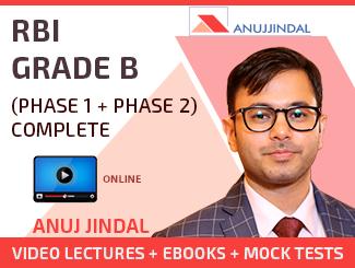 RBI Grade B Coaching & Notification 2020