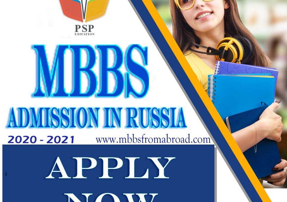 What are the Eligibility Criteria for MBBS in Russia?