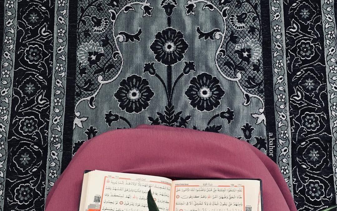 Importance of Teacher's Guidance in Understanding Holy Quran