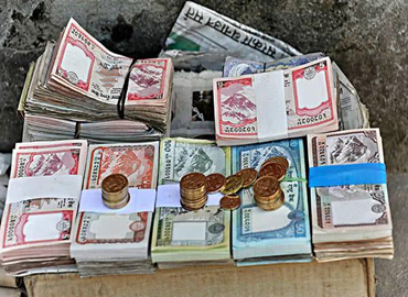 Tibet Currency VS Nepal Currency
