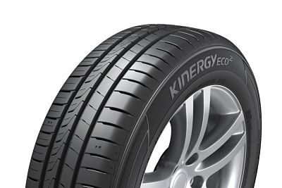How To Purchase The Best Summer Tyres?