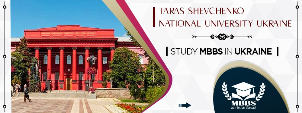 Courses Offered At Taras Shevchenko National Medical University