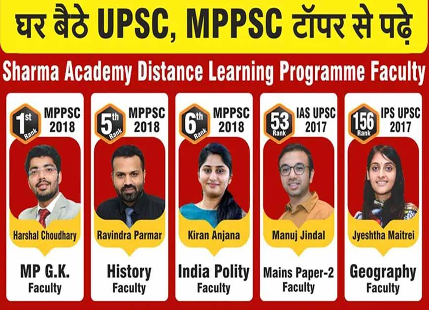 Preparation plan for UPSC prelims exam for new aspirants